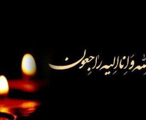 پیام تسلیت زاهدی در پی درگذشت مرتضی صفاری نطنزی