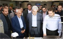 تشکیل قرارگاه اقتصاددانش بنیان در کرمان
