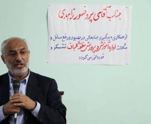 سخنرانی در جمع مردم شهر گلباف  دوشنبه ۲۸ بهمن ماه ۹۸