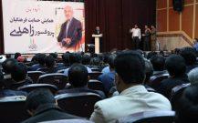 سخنرانی در جمع فرهنگیان/دوشنبه ۲۸ بهمن ماه ۹۸