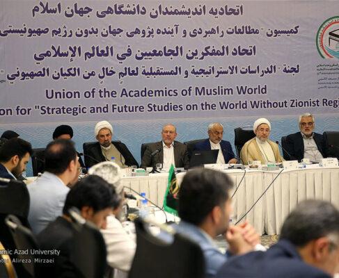 بیانیه اتحادیه جهانی تقریب نهاد اندیشمندان جهان اسلام به مناسبت هفته وحدت