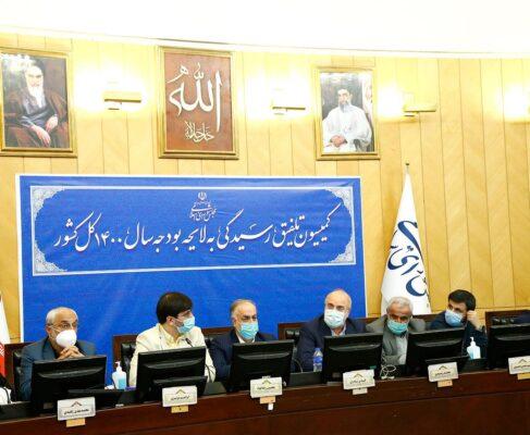 نشست کمیسیون تلفیق رسیدگی به لایحه بودجه سال ۱۴۰۰ با حضور دکتر قالیباف