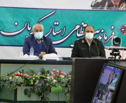 امنیت حاکم بر استان کرمان، آرامش خاطر سرمایه گذاران برای اجرای طرح های تولیدی و سرمایه گذاری ها بزرگ اقتصادی