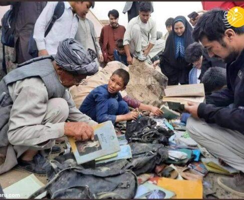 شهادت دانش آموزان افغانستانی دل هر آزادهای را به درد آورد
